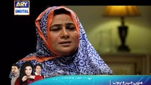 Watch Tum Meri Ho Episode 15 on Ary Digital In High Quality 25th August 2016