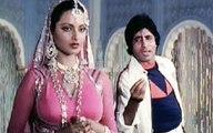 Salaam-E-ishq Meri Jaan_Romantic Old Hindi Song_Amitabh Bachchan & Rekha_Movie---Muqaddar Ka Sikandar---Full-HD_720p