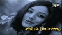 Thedi Thedi Njaanalanju.....Vani Jayaram. Movie - Sindhu