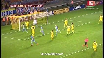 BATE vs FC Astana (2-2) Full Highlights 25/08/2016 ~ Europa League - Qualification [HD]