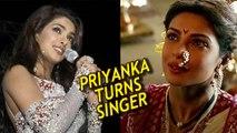 Priyanka Chopra To SING In Marathi Movie Ventilator | Upcoming Marathi Movie