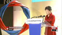 President Park says Korea's innovation centers must lead creative economy