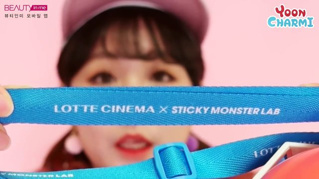 YoonCharmi's Favorites - 윤쨔미 메이크업