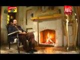 Dard Jee Raat | Ahmed Mughal | Dard Jo Saharo | Hits Sindhi Songs | Thar Production