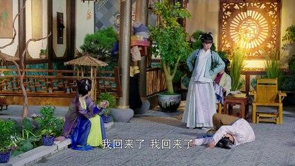 醫館笑傳2 第43集 Yi Guan Xiao Zhuan 2 Ep43