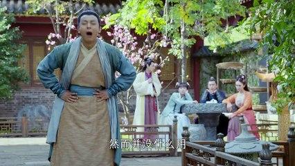 醫館笑傳2 第44集 Yi Guan Xiao Zhuan 2 Ep44