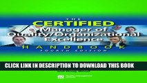 New Book The Certified Manager of Quality/Organizational Excellence Handbook, Fourth Edition