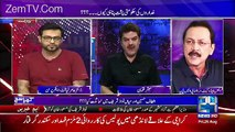 What Aamir Liaquat Says About The Leaked Call Of Babar Ghauri & Altaf Hussain