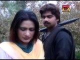 Ameen Kumar Tedi | Na Koi Manzil Na Koi Thikana | Best Saraiki Songs | Thar Production