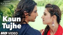 KAUN TUJHE (HD Video) - M.S. DHONI | THE UNTOLD STORY -Amaal Mallik - Sushant Singh & Disha Patani