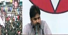 Pawan Kalyan speech at Tirupathi 2016 || Janasena party