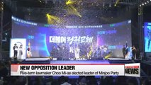 Five-term lawmaker Choo Mi-ae elected leader of Minjoo Party