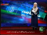 News Bulletin 06pm 27 August 2016 - Such TV