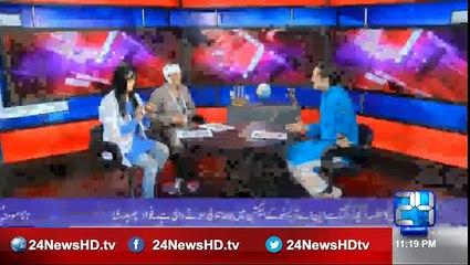 Meray Aziz Hum Watno 27th August 2016