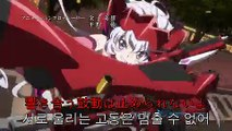 Senki Zesshou Symphogear GX - 10