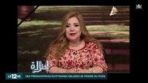Zapping Télé du 24 août 2016 - Des présentatrices égyptiennes obligées de perdre du poids !