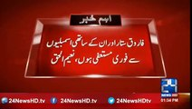 Farooq Sattar and  his colleagues immediately resign from assemblies, Naeem ul Haq