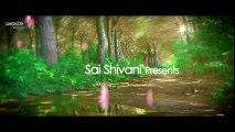 Jyo Achyutananda Theatrical Trailer - Nara Rohith, Naga Shaurya, Regina, Srinivas Avasarala