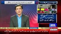 Haroon Raheed Bashing Habib Akram For Speaking Indirectly Against Establishment