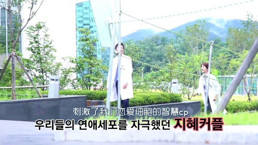 【百度朴信惠吧原創中字】朴信惠(박신혜)《DOCTORS》最後的拍攝花絮