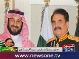 PM Nawaz, Saudi defence minister vow to further bilateral ties