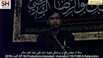 Ahsan Mujtaba 27 August 2016-2 Majlis Aza Bramdigi Taboot Imam Raza (as) Markazi Imambargah Islamabad