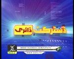 District Diary ( Peshawar - 26-08-2016)