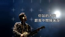 周杰倫 Jay Chou【魔天倫世界巡迴演唱會Opus Jay World Concert 】一路向北 (歌詞版)