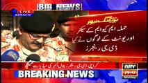 Dg Rangers Gen Bilal Akbar Media Talk Over MQM Attack On Ary
