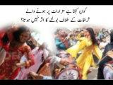 Foolish !!! No Prayer And Dance Are Here Made Fun Of Islam, Molvi Bashing Foolish People Who Cast Dhamaal at Tomb