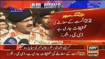 Superb Media Talk of General Bilal Over MQM Killing