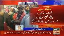 Why MQM Killed Amjad Sabri:- Amjad Sabri Murderer Reveals