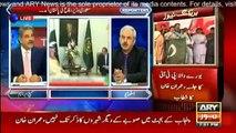 COAS Raheel Sharif ne Saudi Wazir-e-Difa se Nawaz Sharif ke Mutaliq Kya Kaha Hai - Arif Hameed Bhatti Reveals