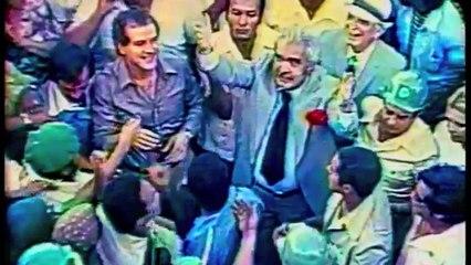 Electofrenia (1978) Venezuela