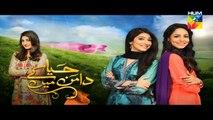 Haya Ke Daman Mein Episode 108 Full HD Hum TV Drama 29 August 2016
