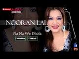 Na Na We Dhola Pyar Nainv - Nooran Lal