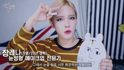 [작은 눈,꼬막눈인 분들 필독!!] 눈 성형 메이크업 - 스모키 편/ Eye makeup tutorial for small eyes!!