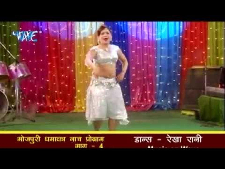 Live Hot & Sexy Dance - Bhojpuri Dhamaka Nach Program Vol-4 - Jukebox Hot Video
