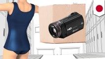 中学校の女子更衣室にビデオカメラ 盗撮目的か