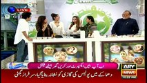 Expert Humera naz herbalist with Sanam baloch at The_Morning_Show_11th_August_4296