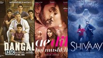 EXCLUSIVE Films That Will BREAK Box Office RECORDS This Year