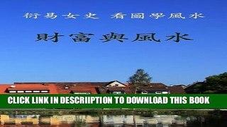 New Wealth and Feng Shui e¡�ae˜ a¥³a�² i