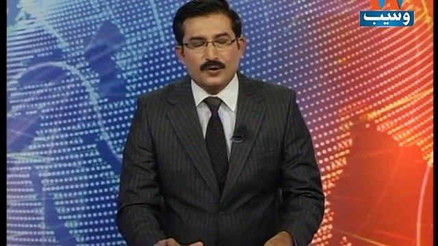Centre gearing up to ban Muttahida Qaumi Movement