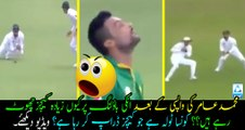 Why catches dropped off Mohammad Amir's bowling since his comeback in cricket?? And Who are dropping them?? Watch video.
