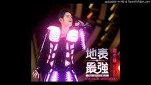 02. 周杰倫 Jay Chou【地表最強世界巡迴演唱會 Jay Chou The Invincible Concert Tour 2016 Malaysia】英雄 (Live)