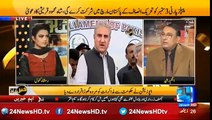 Pakistan Army can take over the PMLN government, Anjum Rasheed
