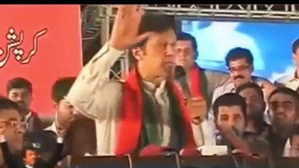 new letest news See_How_Imran_Khan_Making_Fun_Of_Nawaz_Shareef_Latest_News_Pakistan_YouTube