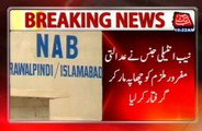 NAB intelligence arrests absconder, involved in CDA scandal from Taxila