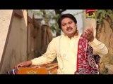 Sharafat Ali Khan - Allah Cha Karam Kare Si - Zindagi - AL 5