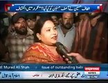 Anchor Imran Khan insulted People Who Misused Power For MQM